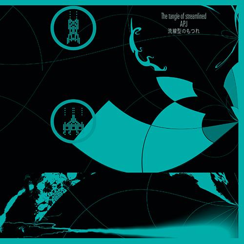 CD 『流線型のもつれ』カバー