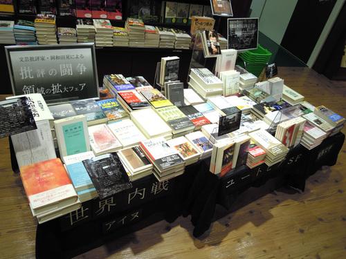 東京堂書店フェア